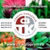 Товары для профессионального растениеводства