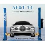 Автомобильные подъемники АЕТ  Т4