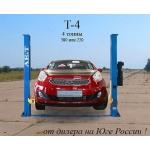 Автомобильные подъемники Т4