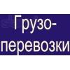 Вывоз строительного мусора в Санкт-Петербурге (СПб) - Gruzchici. ru/vynos_stroitelnogo_musora