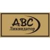 Прекращение нулевых ООО в Саратовской области гарантированно навсегда.