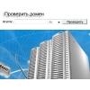 Создание Сайта - Уникальный дизайн сайта.