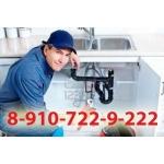 Услуги сантехника в Смоленске на дом