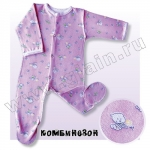 ГЛАЙН - детская одежда в Казани