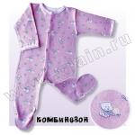 ГЛАЙН - одежда для грудничков в Новосибирске