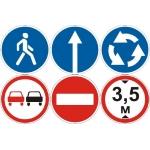 Продажа  дорожных знаков и дорожных ограждений.  Доставка в регионы РФ