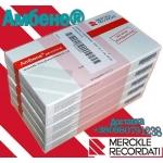 Аптека-онлайн купить Амбене 1 амп 2 мл при подагре