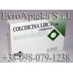 Доставка лекарств Colchicine M04AC01 есть в наличии