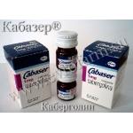 Низкие цены Кабазер №20 1мг Каберголина гиперпролактинемия