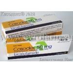 Снабжение  Касодекс® Бикалутамид 50мг ASTRAZENECA SpA низкие цены