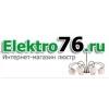 Интернет магазин люстр, светильников , бра и торшеров WWW. ELEKTRO76. RU